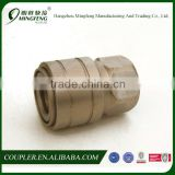 "Pressure Washer brass Hydraulic quick coupler 1/8"" Female"