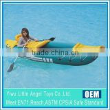 Inflatable Fishing Kayak with paddles