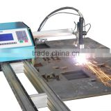 #04cnc	dalian trade	honeybeecnc	portable cnc flame/plasma cutting machine .	for mild steel plate