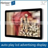 "flintstone Ipad style 32"" digital lcd android video player, time switch lcd advertising display"