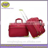 Outdoor trolley luggage red sky travel luggage bag