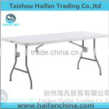 high quality 183cm outdoor plastic folding garden table for banquet /hot sell buffet table/ plastic adjustable conference table