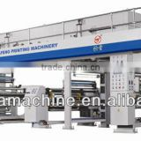 Dry-type Paper and aluminum foil laminating machinery,cheaper dry-type laminating machine
