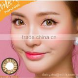[50 colors] Colors of the Wind COW12 Peanut Gold free color contacts wholesale cheap korean colored contacts lenses