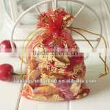 multisize plain color wholesale organza bags/organza pouch for gift/candy/jerwerly packing