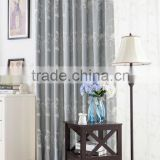 Modern Dubai living room embroidered curtain fabric with valance