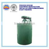 2015 hot sale china gold mining machine ore pulp agiation tank mixing tank with agitator