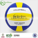 2014 Hot sale hight quality beach water volleyball ball