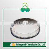 Cosmetic Grade N-(2-Hydroxyethyl)-urea