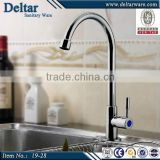 made in china round cheap faucet, zinc/copper/stainless steel 304 kitchen faucet, bathroom faucet for home use