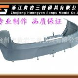CNC Milling car injection mold,auto parts & car accessories,automotive bumper mold customized