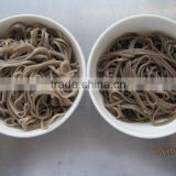 Fresh Rice Noodle Energy Vietnam Chinese OEM Take Away