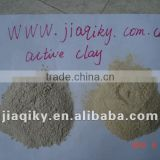 actived clay powder/activated clay oil filter