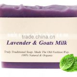 Bar Natural and Organic Soap Lavender Goats Milk Soap