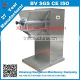 animal feed wheat bran pellet machine price