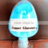 Copper Gluconate USP - food additives(nutrition food supplement/ingredient)