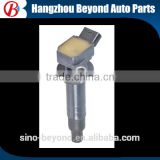 BOSCH Ignition Coil 0221504020 For Toyota Corolla/Yaris/mr2/Celica/Vitz/Passo/Belta/Celica