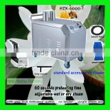 HZX-6000-I White Glove Car Wash Machine/Using a Steam Cleaner