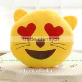 32cm Emoji Smiley Emoticon Yellow Round Cushion Pillow Stuffed Plush Soft Toy (Sleepling)