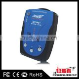 100% original Conqueror 2 in 1 :radar detector legal states + GPS - JZ9988+ for mazda6 ford cars