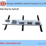 Car accessories running board for audi Q7