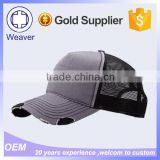 2015 Factory Direct China Distressed Trucker Cap Wholesale / Custom Worn-out Baseball Cap With Solar Fan                                                                         Quality Choice