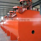 Mechanical Froth Flotation Machine For Gold Recovery