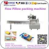Hot sale!!!Horizontal Flow laundry bar Soap Packing / sealing / wrapping Machine Shanghai Manufacturer Price