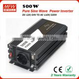 cheap DC/AC 500w pure sine inverters single phase power inverter with USB ports 5v 500mA EU socket