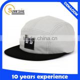 wholesale alibaba and China leather patch 5 panel hat                                                                         Quality Choice