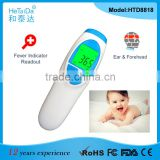 School Clinic Infrared thermometer ,Medical Equipment Digital Thermometer,Forehead Fever Temperature Thermometer
