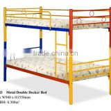 Metal Double Decker Bed