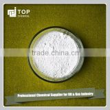 Active White Clay Bentonite Manufacturer Price