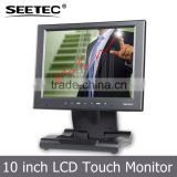 Touchscreen portable laptop screen 4:3 lcd panel hdmi vga input 10 monitor for pos system