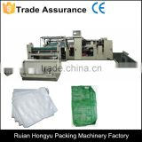 HY-PCS-800 Automatic PP Leno Mesh Bag Cutting Sewing Machine