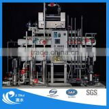 Reverse osmosis seawater desalination water plant machinery