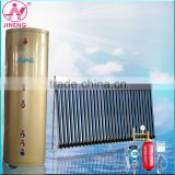 200L Separated Pressurized Balcony Solar Water Heater