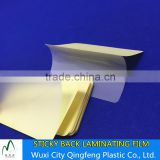 Thickness As Requirement Self Adhesive Laminating Sheets Sticky Back Hot Laminating Pouches Film Laminate
