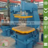 Jolt Squeeze Molding Machine/Resin Sand Moulding Machine For Foundry -- Double Arms Resin Sand Mixer