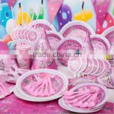 The princess theme birthday party Disposable tableware set-party kid supplies set