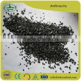 SALE 95% Calcined anthracite coal carburetant