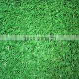 Home and outdoor decoration synthetic cheap football tennis softball badminton relaxation toy natural grass turf E05 1137