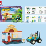 2015 new products train building block toys for kids children game kids interlocking building block