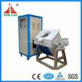 50KG Steel/Iron IGBT Induction Melting Furnace For Sale