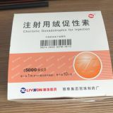 Factory supply HCG 5000iu per vial cheapest Chorionic gonadotrophin high quality accept paypal