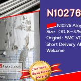 AlloyO Special Metal: N10276 Hastelloy C-276 bars inventory is sufficient