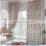 Cheap China Wholesale fabric window curtains/door curtain/curtain rod and accessory