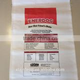 pp woven chemical bag for industry white pp woven bag pp woven wholesale reusable/recycle fertilize/chemical bag 50kg