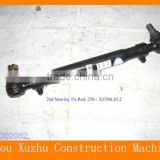 Top Quality Low Price Steering Tie Rod