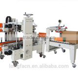 Automatic carton edges sealing machine side belt conveyor